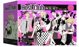 Ouran High Host Club Manga Box Set