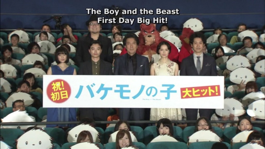 2016-06-09 11_39_38-The Boy and the Beast D2 - VLC media player